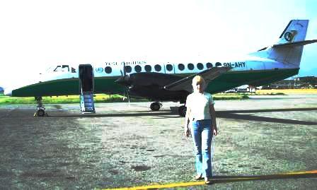 У самолета
