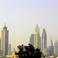 Панорамы Дубая