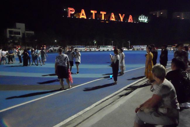 12 Бали Хай