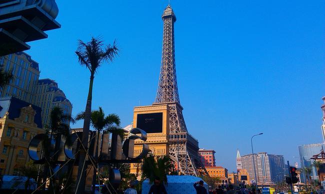 Париж в Макао