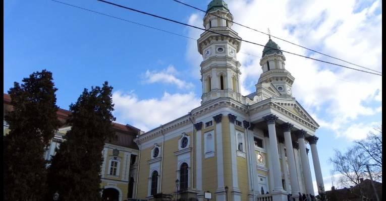Ужгород (Карпаты)