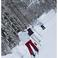 ... катание на лыжах
