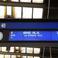 на вокзале в Праге