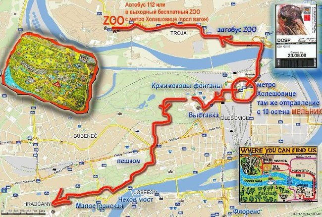 Схема проезда Чешски Крумлов - Фотографии на 100 Дорог.
