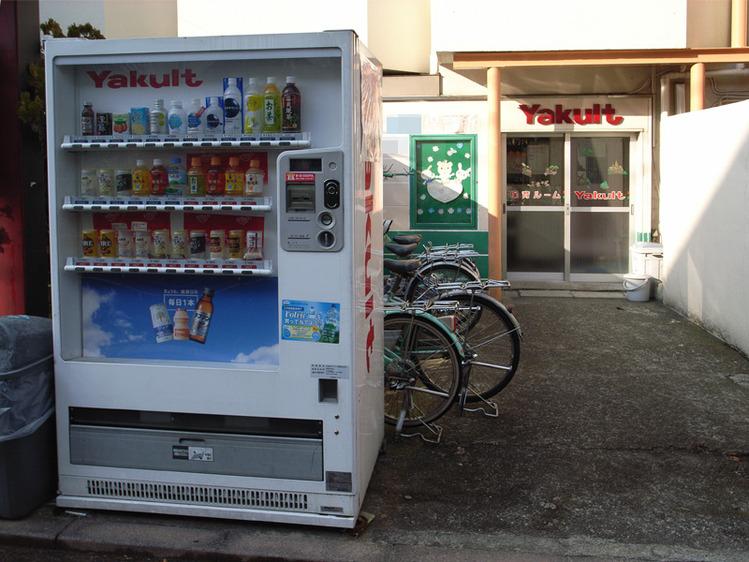 Автоматы с напитками.
