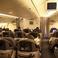 Premium-economy class JAL