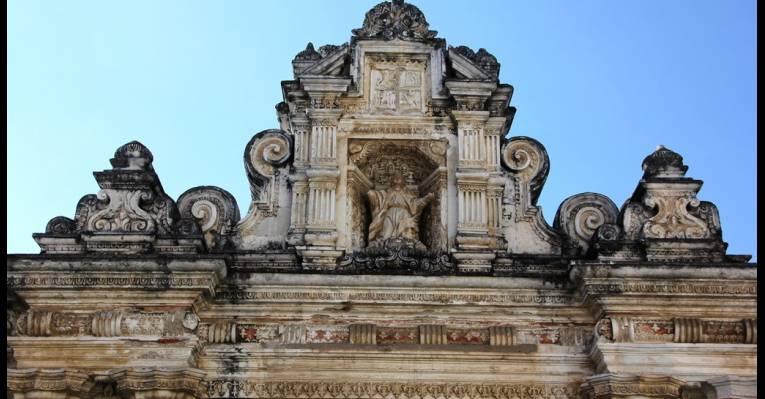 Антигуа-Гватемала