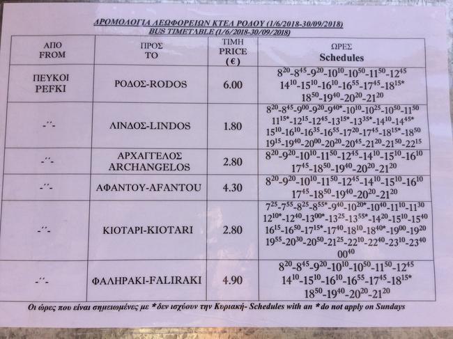 Расписание и цены на автобус