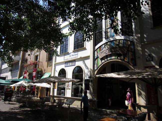Санто-Доминго туристический