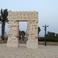 Ворота Яффа