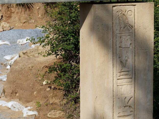 Яффо. Раскопки в Парке ворот Рамсеса (II) - вторая половина XVII - первая половина XVI веков до н.э.