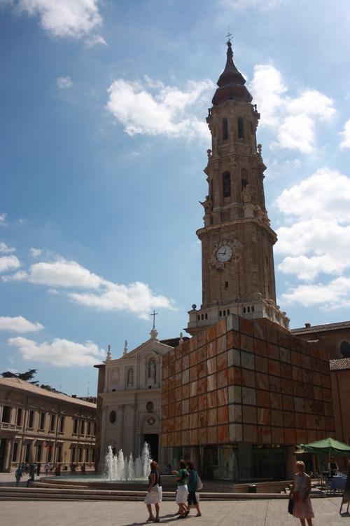 Сарагоса. Центральная площадь.