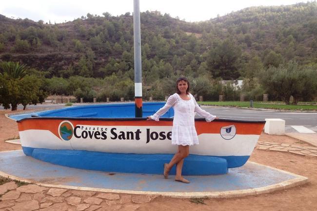 Ковес де Сан Хосе