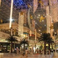 Торговый центр Молл Эмиратов