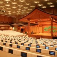 Токийский государственный театр