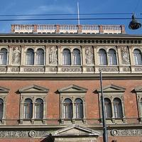 Австрийский музей прикладных искусств