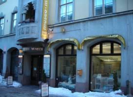 Городской музей Хельсинки