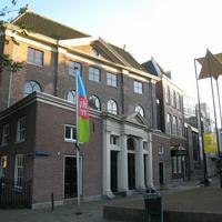 Еврейский исторический музей