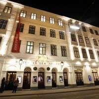 Театр в Йозефштадте
