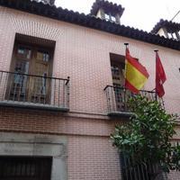 Музей Лопе де Вега