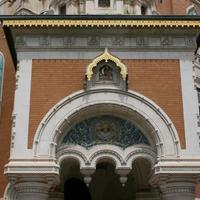 Николаевский собор (Русская православная церковь)