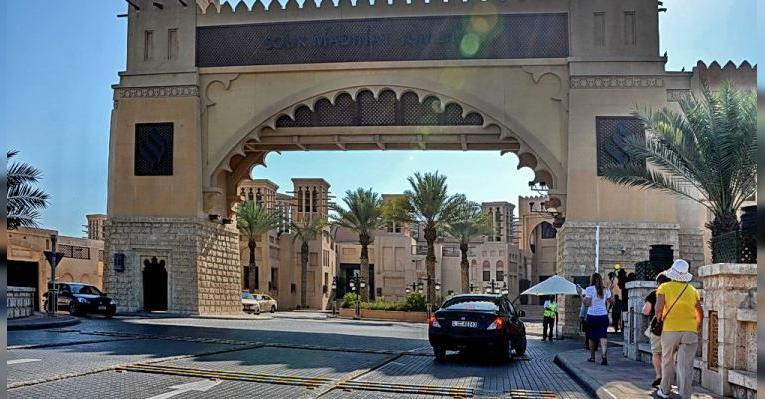 Ворота на Рынок Мадинат Джумейра