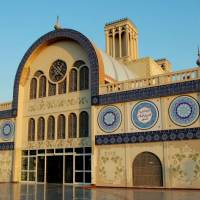 Рынок Blue Souq Sharjah