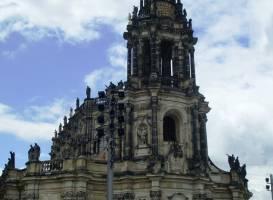 Дворцовая церковь (Кафедральный собор Святой Троицы)