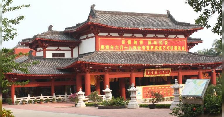 Центр буддизма Няньшань. Остров Хайнань