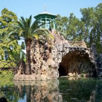 Ботанический сад Сама