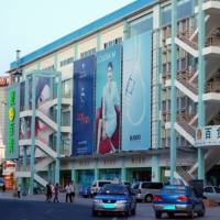 Торговый центр «Лето»
