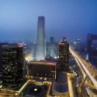 Китайский всемирный торговый центр