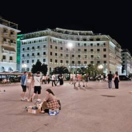Площадь Аристотелус