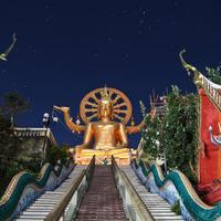 Большая статуя Будды