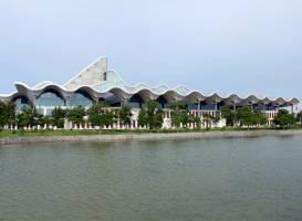 Вьетнамский государственный конференц-центр