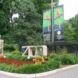 Национальный зоопарк
