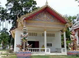 Храм Ват Самрет