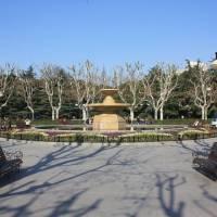 Парк Фусин