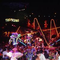Шоу-кабаре «Тропикана Варадеро»