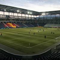 Стадион Вальс-Зиценхайм (Red Bull Арена)