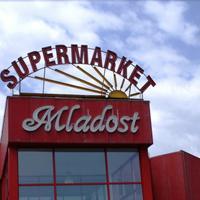 Супермаркет «Младост»