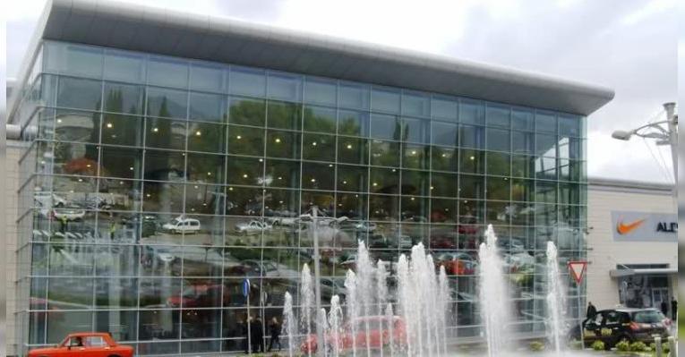 Торговый центр Delta City