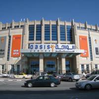 Торговый центр «Оазис»