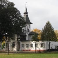 Немецкий музей садоводства
