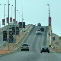 Городской мост в Рас Аль Хайме