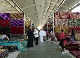 Рынок Сук-Аль-Джума