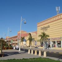 Торговый центр Эспланада