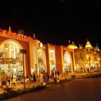 Торговый центр Клеопатра