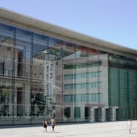 Новый музей искусства и дизайна