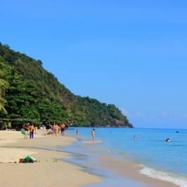 Пляж White Sand Beach